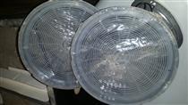 filtri cappa faber diametro 24 cm